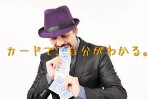 口からカードを出すマジシャン